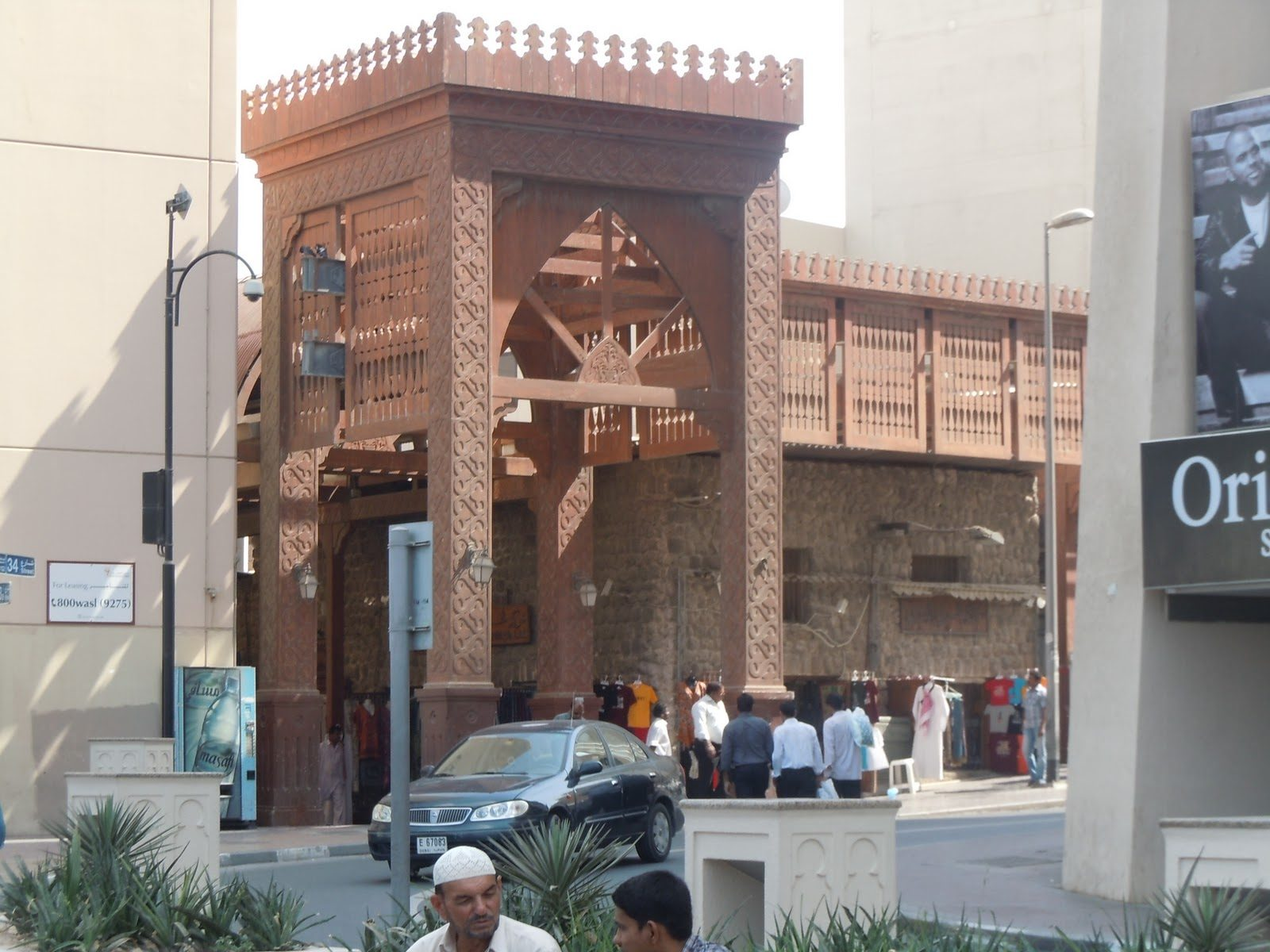 Pergola at Dubai Gold Souq